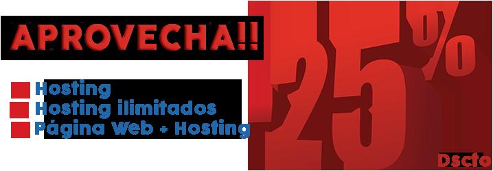 promocion hosting web peru alojamientoplus